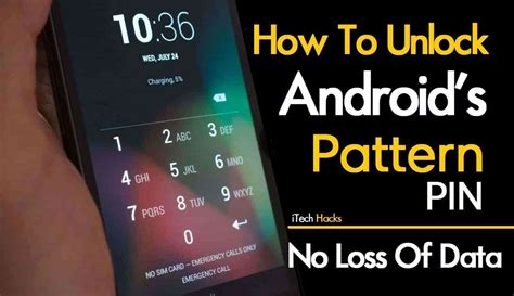 How To Hack/Unlock Android Pattern Lock, PIN Password (100