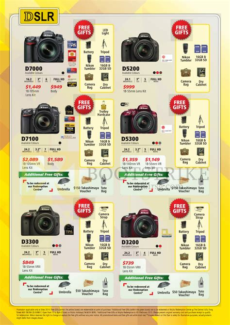 Nikon   Camera Deal In Town   Camera Prices In Singapore